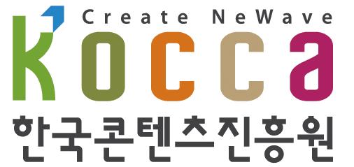 KOCCA_logo.png