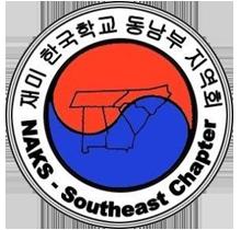 SEKSA_logo.png